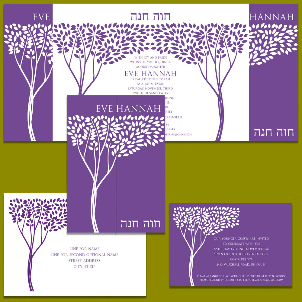 Gatefold Bat Mitzvah invitation shown open and folded, matching envelope and enclosed party card