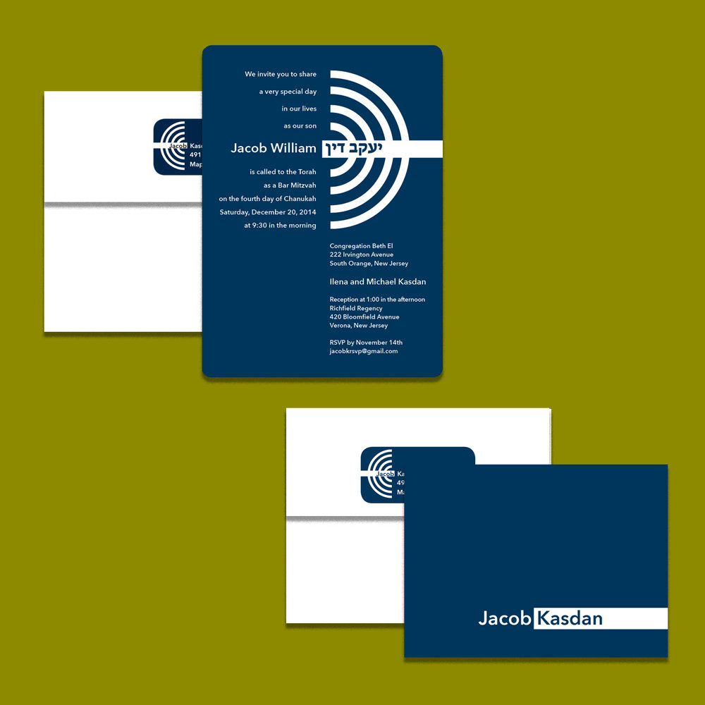 Bar Mitzvah invitation with rounded corners with envelope; folded notecard with envelope