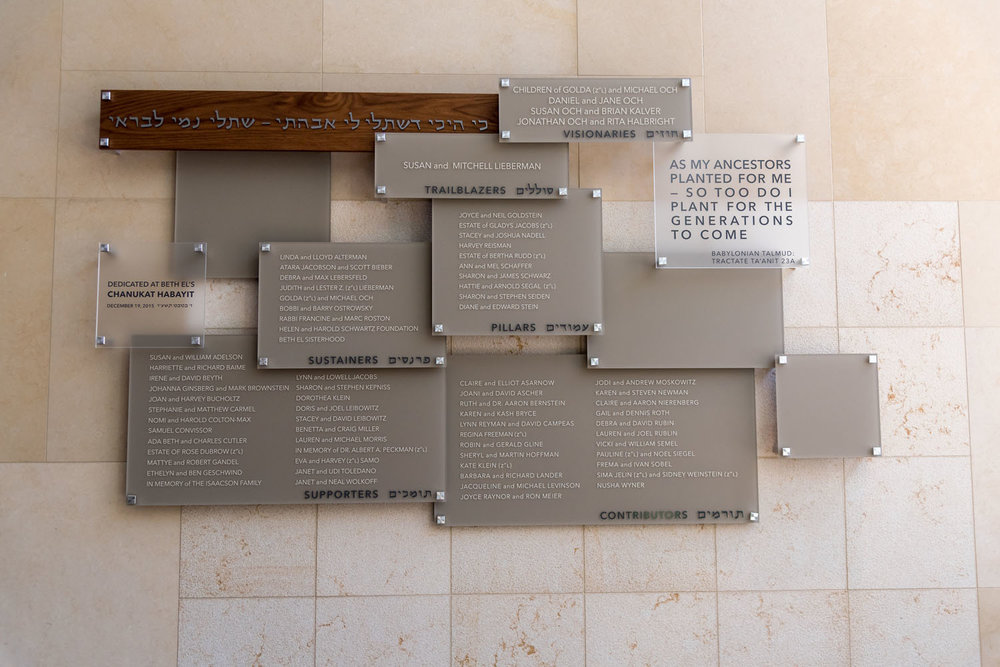Donor wall design. This combination of back-painted and translucent acrylic rectangles (and one wooden rectangle) was created to honor those who donated to Congregation Beth El's capital campaign.