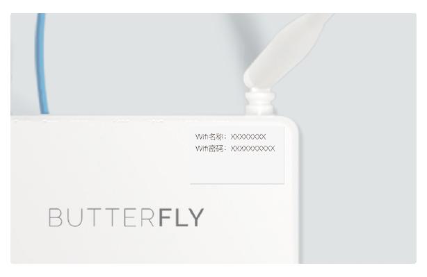 第二步:根据Butterfly标签上的名称与密码,将你的设备连接上Butterfly的WIFI网络   每台Butterfly VPN(家庭版)的标签上均有单独的名称与密码,将你的设备连接上你的Butterfly VPN(家庭版)标签上的WIFI名称并且输入标签上对应的密码,即可正常浏览互联网。若你希望自定义WIFI名称和密码,可通过浏览器访问http://192.168.154.1进入后台设置。