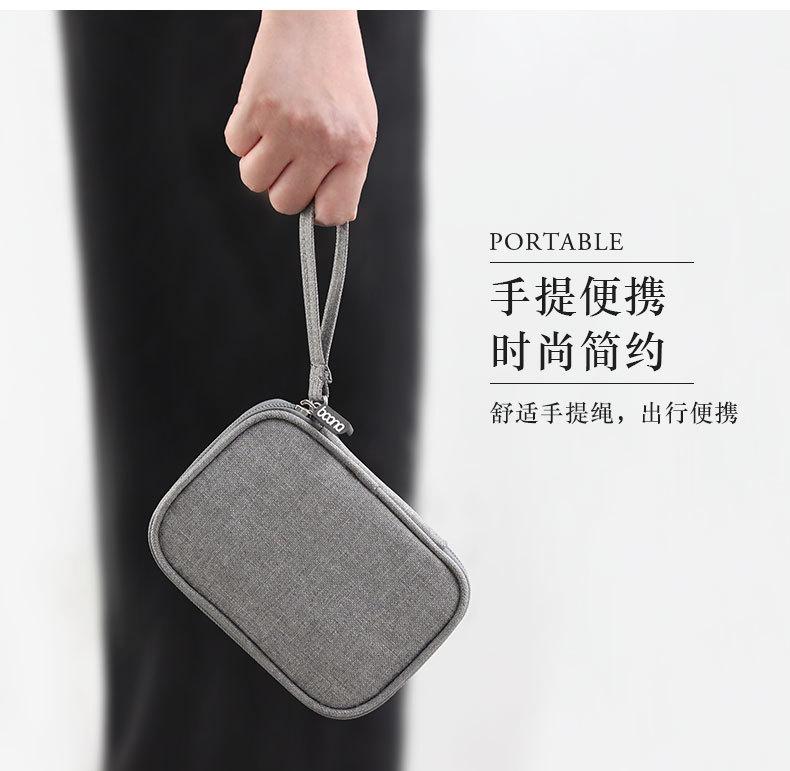 旅行收纳系列·硬盘手包06.jpg