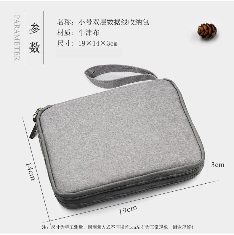 旅行收纳系列·手机手包02.jpg