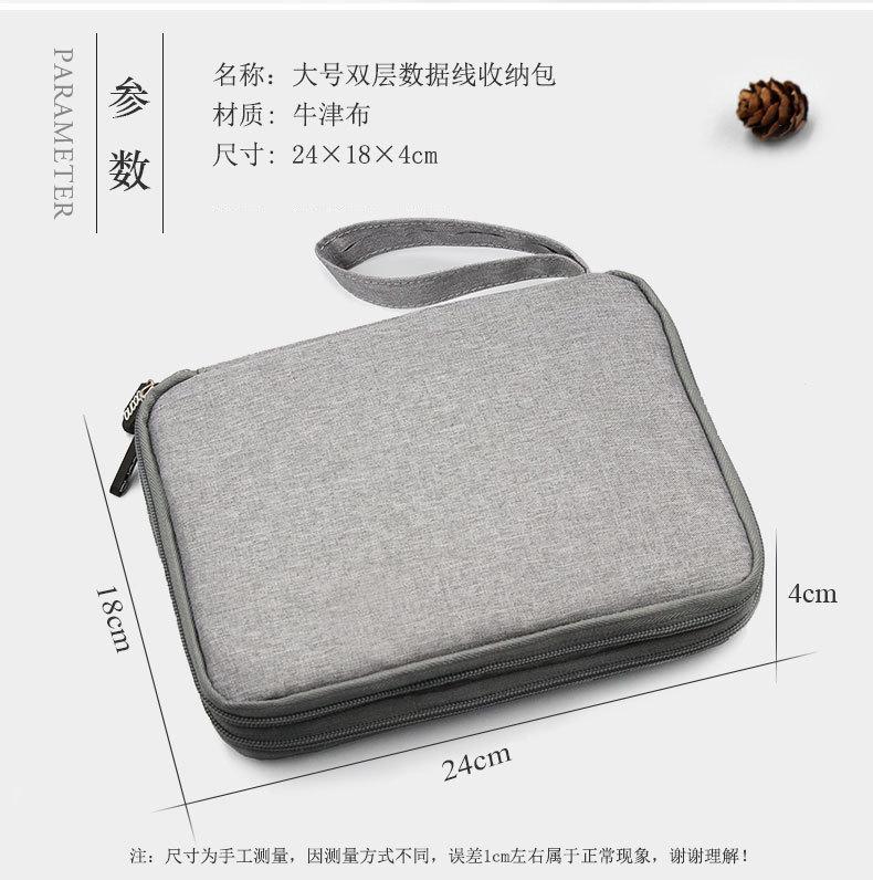 旅行收纳系列·iPad mini手包05.jpg