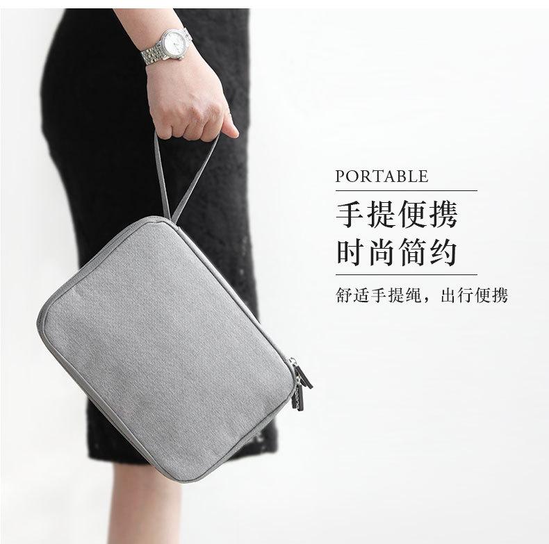 旅行收纳系列·iPad mini手包04.jpg