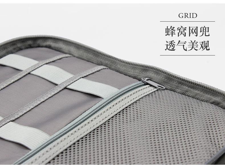 旅行收纳系列·iPad mini手包07.jpg