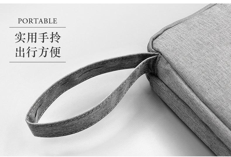 旅行收纳系列·iPad mini手包10.jpg