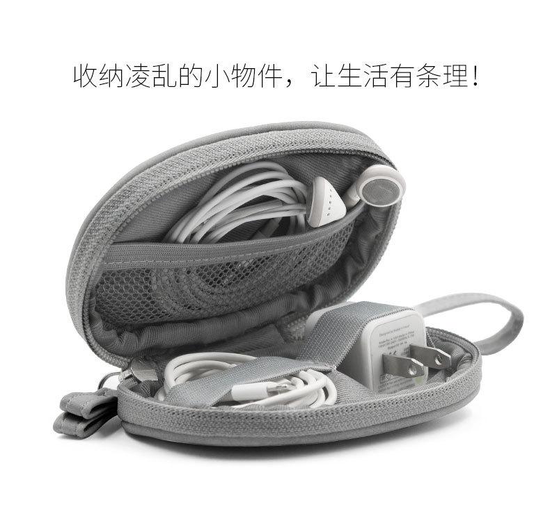 旅行收纳系列·耳机包05.jpg