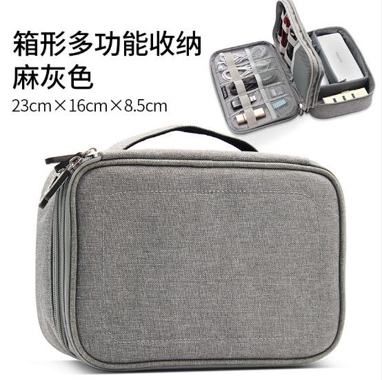 旅行收纳系列·小工具箱001.jpg