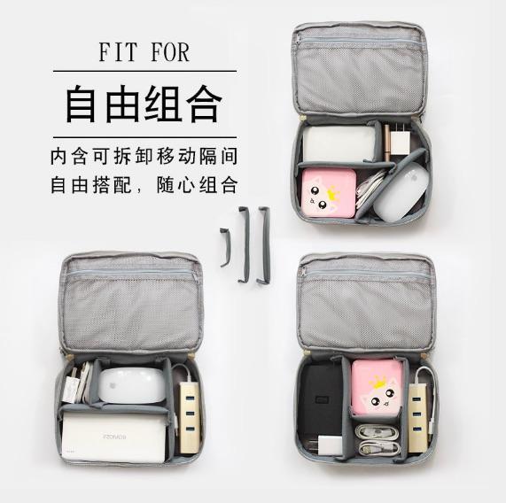 旅行收纳系列·小工具箱05.jpg