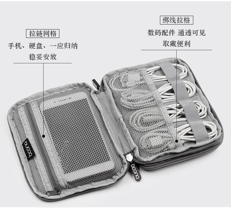 旅行收纳系列·手机手包03.jpg