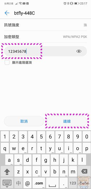 1533635047-1805874880.jpg