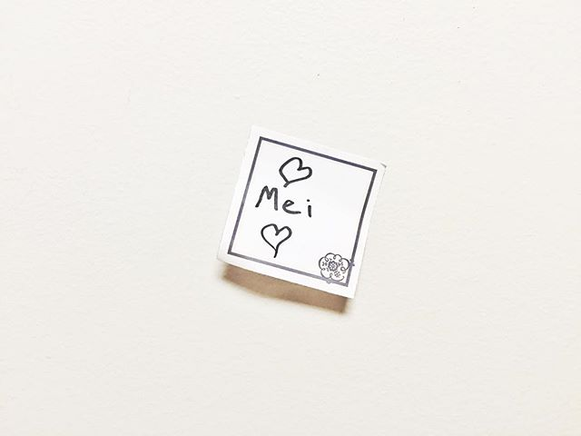 A name tag from a box of homemade cookie wrote by my husband #cookie #love #nametag #mei #minimalist #art #office #trash