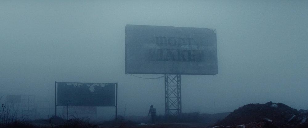 Mont Jake 1.jpg