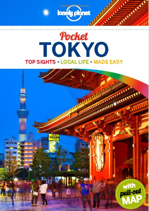 tokyo-guide-bottom