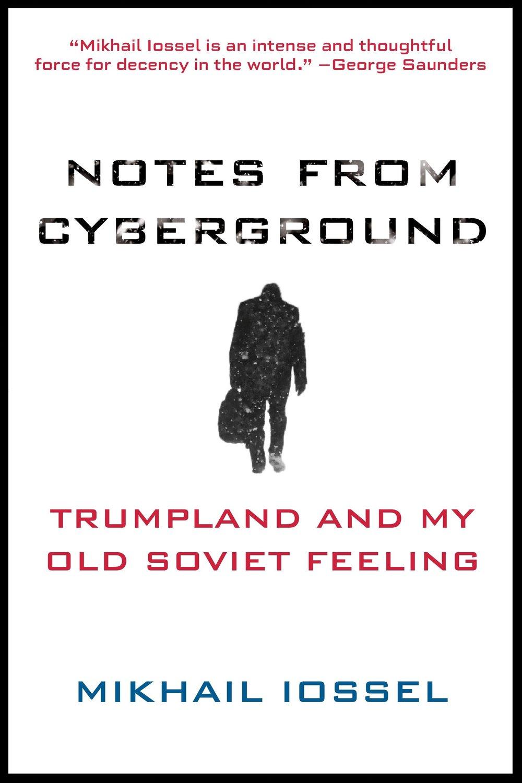 NotesCyberground2.jpg