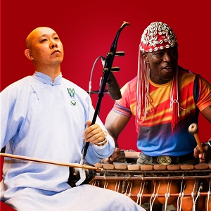 Guo Gan & Aly Keita - an unexpected duo of the Chinese  erhu  and the  balafon  of West Africa with their own compositions at RWMF 2018.
