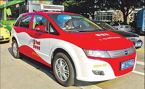 Petrol taxis are due to be phased out in favour of electric ones in the next two years. Courtesy China Org