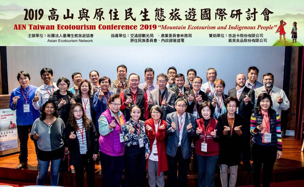Mountain ecotourism and indigenous people were the gists of speeches and discussions at the very first conference organised by the Asian Ecotourism Network in Taiwan in partnership with the Taiwan Ecotourism Association on 23 January 2019 in Chiayi, Taiwan. Courtesy: AEN/TEA