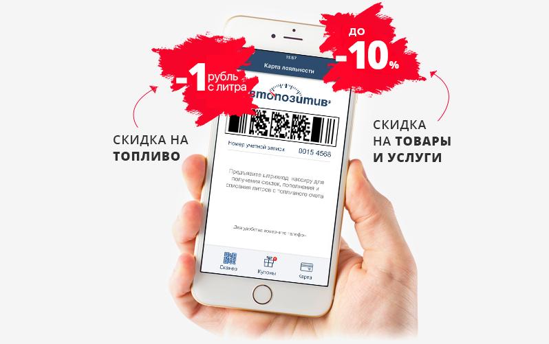 phone-1РУБЛЬ-с-литра (3).png