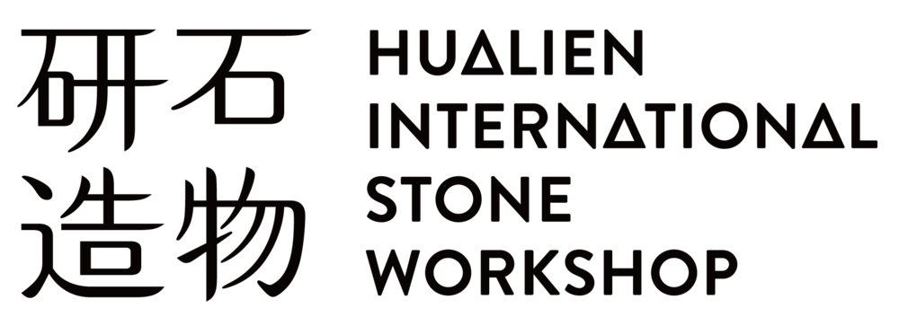 Hualien International Stone Workshop