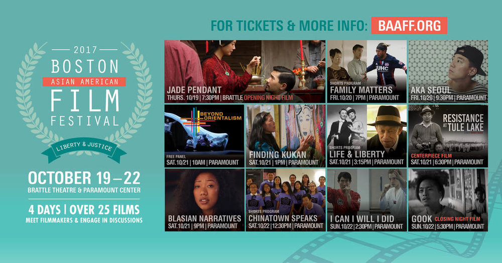Boston Asian American Film Festival 2017