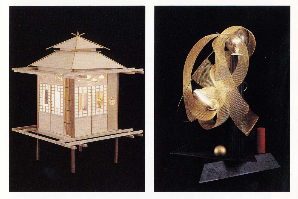 "Student Work: Lamps, 1992 : These models of lamps, made by NYSID students Nana Hirata and Irene Laleuf in 1992, are wonderful displays of both model-making skills and interior lighting design principles. They were made for the Visual Principles class and were included in a promotional brochure as examples of student work.  The brochure described NYSID's curriculum as a combination of the ""history of the decorative arts and architecture with design theory and practice covering the entire range of design concerns – from interior space planning, to the selection of furniture, lighting, color, textiles, art work, and accessories."""