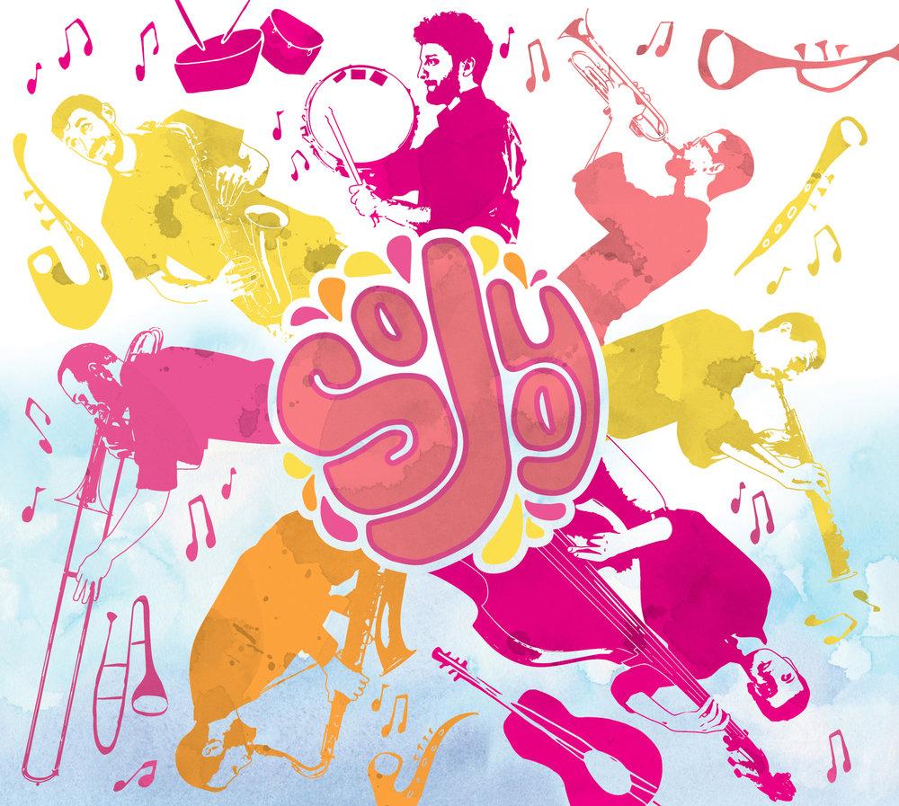 Sojoy-Final-Album-Artwork.jpg