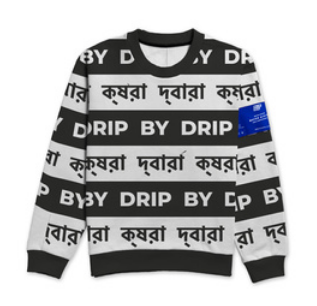 Limited edition Drip By Drip Sweater.
