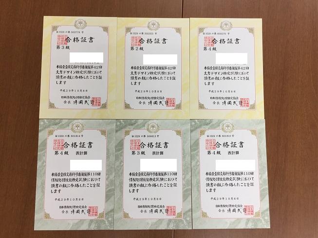 38F73031-A30E-40F9-A73F-55A4F07470BF.jpeg