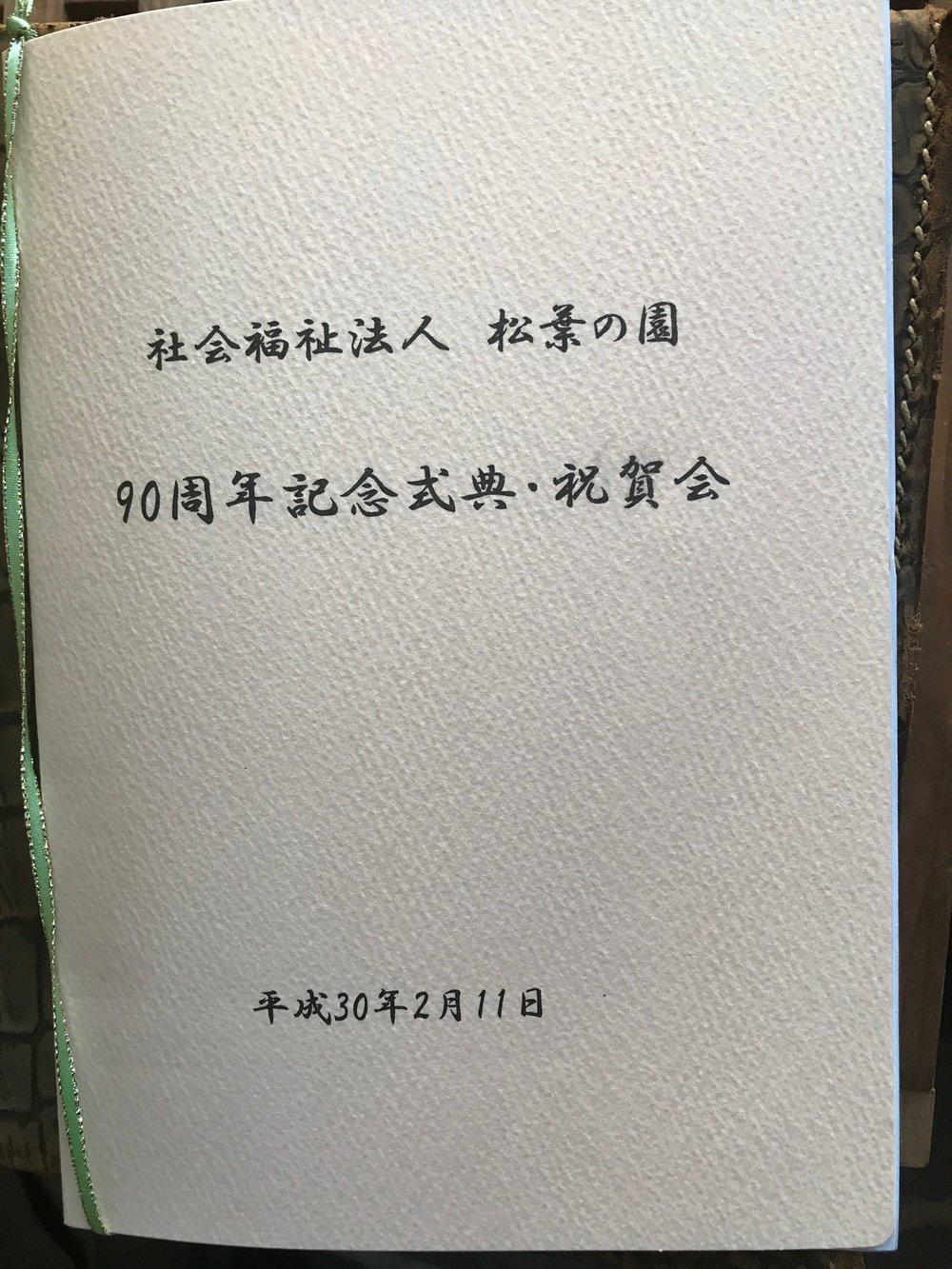 IMG_7010.JPG