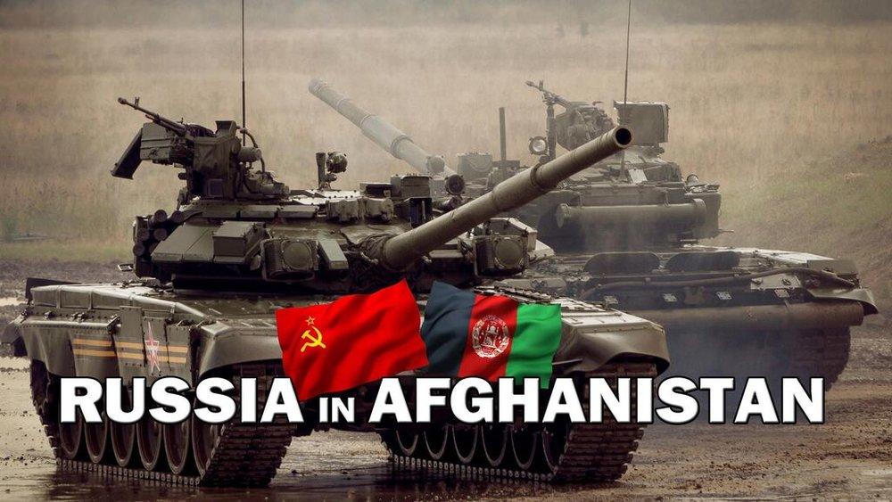 Modern Warfare: Russia in Afghanistan -