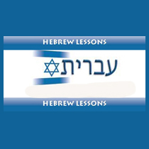 Hebrew Lessons.jpg