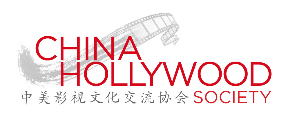 China Hollywood Film society.jpg