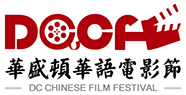 dccff logo-no light.png