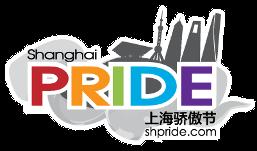 ShanghaiPRIDE-Logo.png