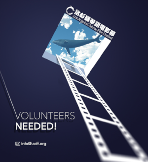 To join us as a volunteer, please click  here .