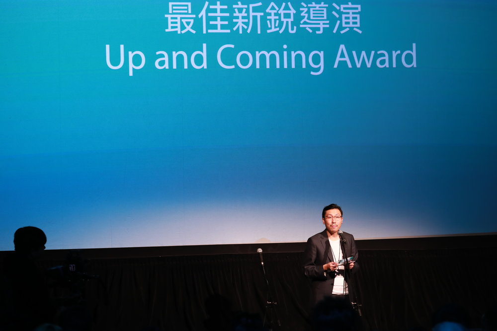 策展部联合总监关天为吴季恩导演颁发最佳新人导演奖