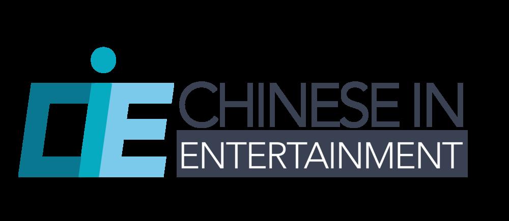 CIE Logo Banner