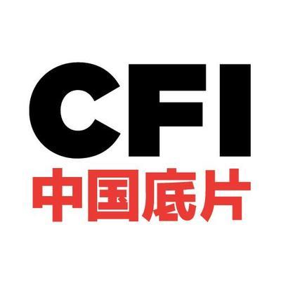 CFI Square.jpg