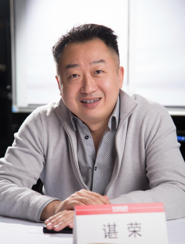 谌荣 - 谌荣,完美世界公司副总裁,完美世界影视CEO. 完美世界影视(北京完美影视传媒有限责任公司)是中国领先的影视文化投资、制作及发行机构之一,主营业务涵盖影视项目开发、制作、发行和营销;综艺栏目;娱乐营销;艺人经纪;演出活动管理;衍生经纪业务;影城院线等板块。同时完美世界影视也将许多外国电影比如《灵魂战车2》,《背水一战》,《安德的游戏》等引入中国市场。