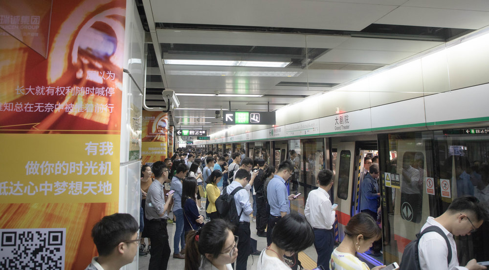 Subway System in the Heart of Guangzhou, April 2018