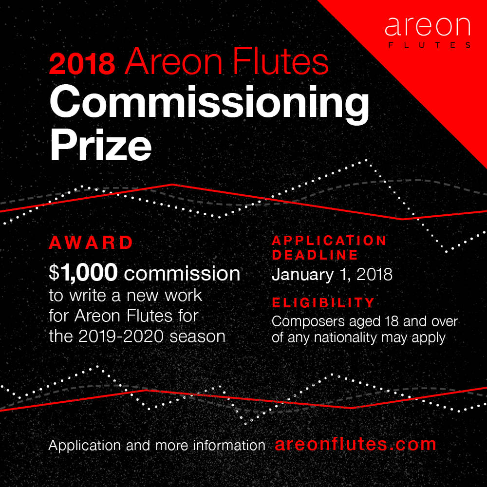 2018 areon comm_prize digiSQ.png