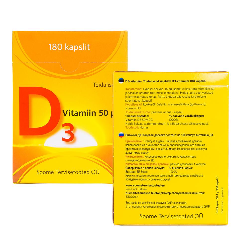 vitamind50_b.jpg