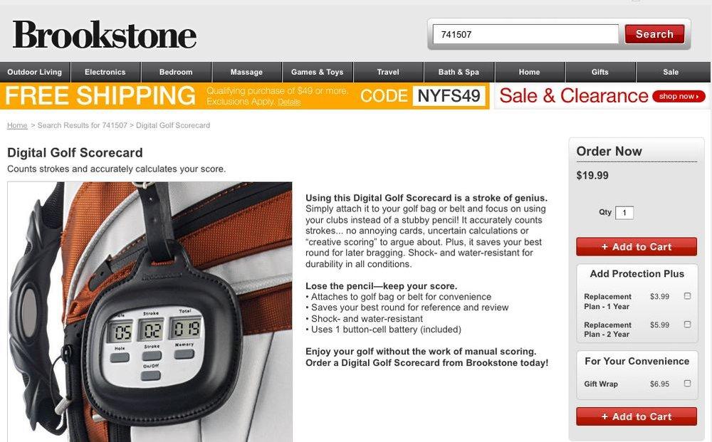 Brookstone - eCommerce Page