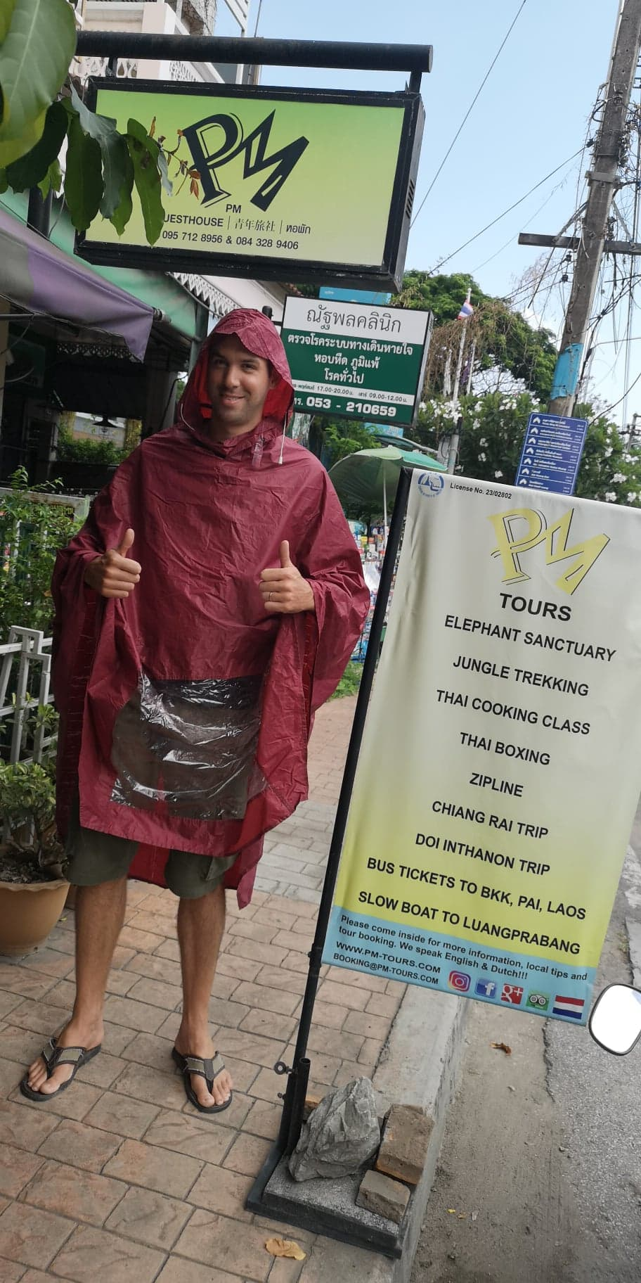 Ready for rainy season in Chiang Mai!.jpg
