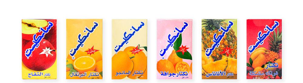 Sunkist Lineup Old Arabic.jpg