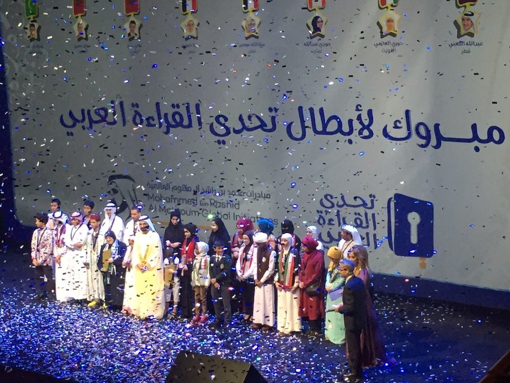 Xische is a proud contributor to the  Arab Reading Challenge  and the Year of Reading.