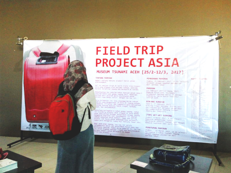 Aceh Tsunami Museum, Field Trip Project Asia 2017