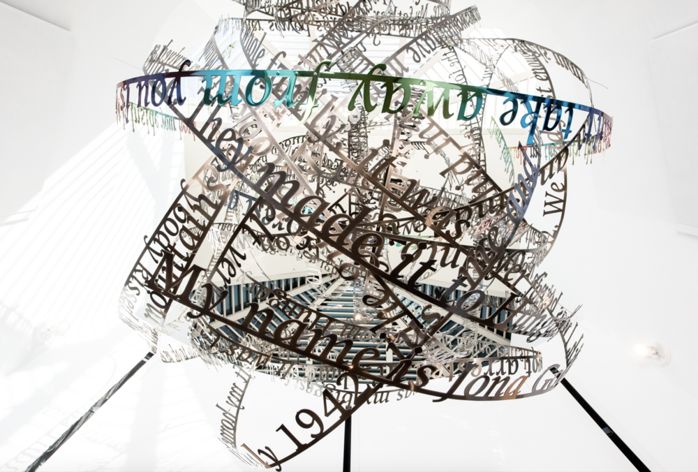 Remembering our Father's words, 2018, (c) Nicola Anthony. Stainless steel permanent sculpture, thumbnail_COPYRIGHT NICOLA ANTHONY_USC Shoah Foundation_6.png