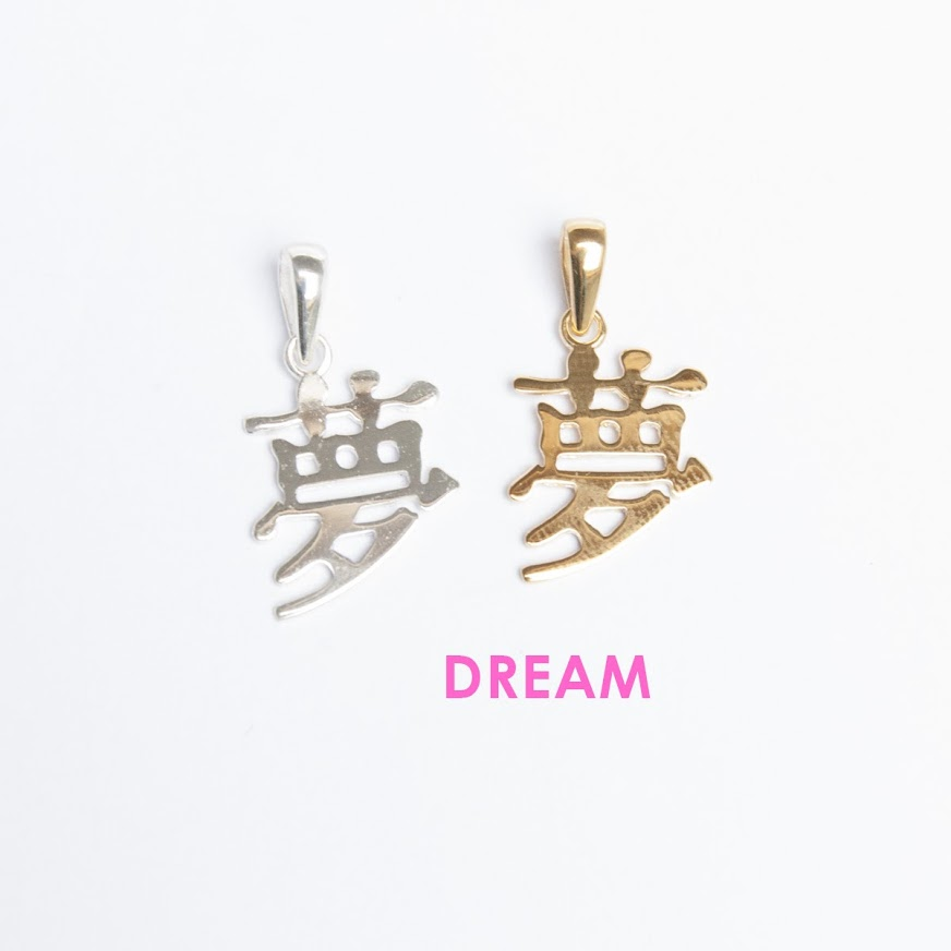Chinese Symbol Charms Seol Gold